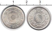 Изображение Монеты Япония 10 сен 1917 Серебро UNC