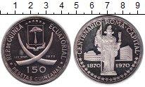 Изображение Монеты Экваториальная Гвинея 150 песет 1970 Серебро Proof- Рим
