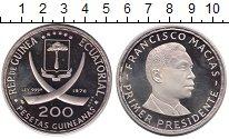 Изображение Монеты Экваториальная Гвинея 200 песет 1970 Серебро Proof-