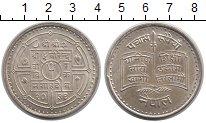 Изображение Монеты Непал 50 рупий 1979 Серебро UNC