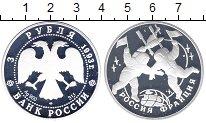 Изображение Монеты Россия 3 рубля 1993 Серебро Proof- Россия - Франция в к