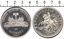 Изображение Монеты Гаити 10 гурдов 1967 Серебро Proof- Генерал  Туссан  Лув