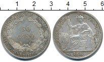 Изображение Монеты Индокитай 50 центов 1936 Серебро VF Французский