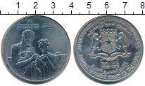 Изображение Монеты Сомали 10 шиллингов 1979 Медно-никель XF 10 лет независимости