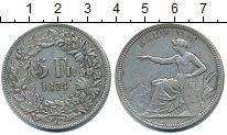 Изображение Монеты Швейцария 5 франков 1874 Серебро VF