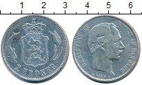 Изображение Монеты Дания Дания 1875 Серебро VF