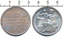 Изображение Монеты Швейцария 5 франков 1948 Серебро UNC- конституция
