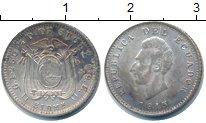 Изображение Монеты Эквадор 1/2 десимо 1915 Серебро VF