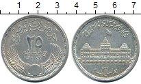 Изображение Монеты Египет 25 пиастров 1956 Серебро XF Парламент