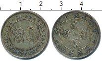 Изображение Монеты Китай 20 центов 0 Серебро VF