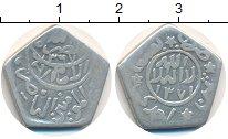 Изображение Монеты Йемен Йемен 1371 Серебро VF