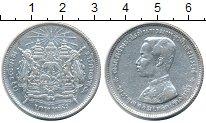Изображение Монеты Таиланд Таиланд 0 Серебро VF