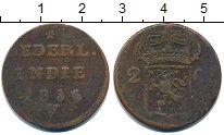 Изображение Монеты Нидерландская Индия 2 стювера 1835 Медь VF