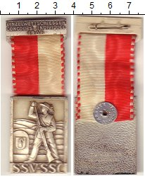 Изображение Монеты Швейцария Стрелковый фестиваль 1968 Медно-никель UNC-