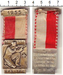 Изображение Монеты Швейцария Стрелковый фестиваль 1955 Медно-никель XF