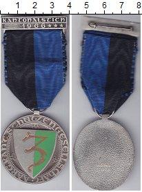Изображение Монеты Швейцария Стрелковый фестиваль 1966 Медно-никель XF