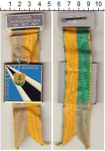 Изображение Монеты Швейцария Стрелковый фестиваль 1971 Медно-никель UNC-