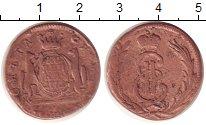 Изображение Монеты 1762 – 1796 Екатерина II 1 копейка 1771 Медь VF КМ