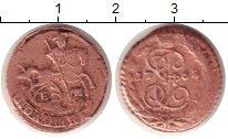 Изображение Монеты 1762 – 1796 Екатерина II 1 полушка 1768 Медь VF ЕМ