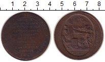 Изображение Монеты Франция 5 соль 1792 Бронза VF