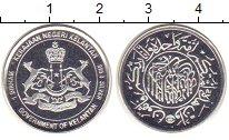 Изображение Монеты Малайзия 1 дирхам 0 Серебро UNC Unussual. Правительс