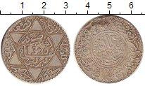 Изображение Монеты Марокко 1/2 риала 1902 Серебро XF
