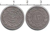 Изображение Монеты Йемен 12 хумши 1897 Серебро VF