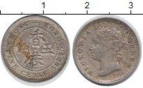 Изображение Монеты Гонконг Гонконг 1897 Серебро XF-