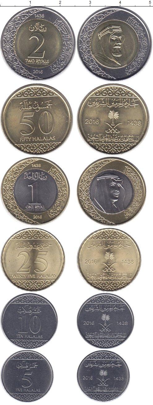 Картинка Наборы монет Саудовская Аравия Саудовская Аравия 2016 Биметалл 2016