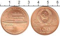 Изображение Монеты СССР 100 рублей 1978 Золото UNC- Олимпиада-80 Москва