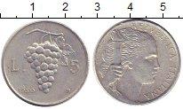 Изображение Монеты Италия 5 лир 1950 Алюминий XF-