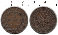 Изображение Монеты 1894 – 1917 Николай II 2 копейки 1916 Медь VF