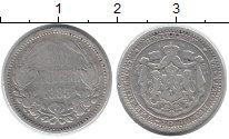 Изображение Монеты Болгария 50 стотинок 1883 Серебро VF