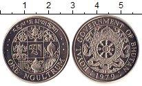 Изображение Монеты Бутан 1 нгултрум 1979 Медно-никель UNC-