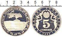 Изображение Монеты Таджикистан Таджикистан 2006 Серебро Proof-