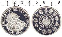 Изображение Монеты Боливия 10 боливар 1991 Серебро Proof