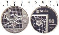 Изображение Монеты Украина 10 гривен 2004 Серебро Proof