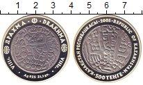 Изображение Монеты Казахстан 500 тенге 2005 Серебро Proof