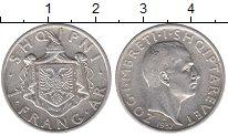 Изображение Монеты Албания 1 франк 1937 Серебро XF