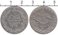 Изображение Монеты Египет 5 кирш 1327 Серебро VF
