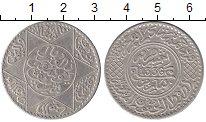 Изображение Монеты Марокко 1 риал 1336 Серебро XF
