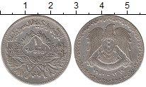 Изображение Монеты Сирия 1 фунт 1950 Серебро VF