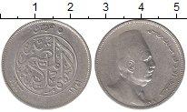 Изображение Монеты Египет 5 пиастров 1923 Серебро VF