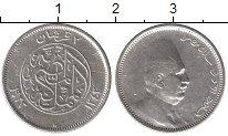 Изображение Монеты Египет 2 пиастра 1923 Серебро VF