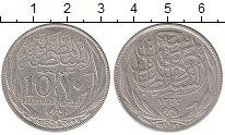 Изображение Монеты Египет Египет 1917 Серебро VF