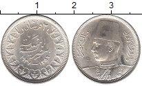 Изображение Монеты Египет 2 пиастра 1937 Серебро UNC- Фарук I