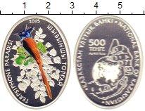 Изображение Монеты Казахстан 500 тенге 2015 Серебро Proof