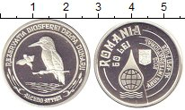 Изображение Монеты Румыния 50 лей 2003 Серебро Proof- Зимородок. Малый тир