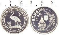 Изображение Монеты Румыния 50 лей 2003 Серебро Proof- Цапля. Малый тираж.
