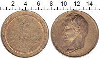 Франция Медаль Латунь 1859 XF- фото